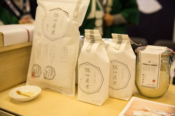 Blend Rice | Winter Fancy Food Show 2016 Japan Pavilion | JustOneCookbook.com