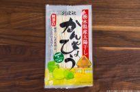 Kanpyo (dried gourd strips)