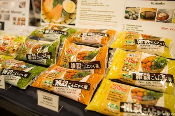 Konnyaku Noodles | Winter Fancy Food Show 2016 Japan Pavilion | JustOneCookbook.com