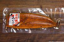 Unagi (Fresh Water Eel)