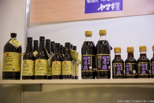 Yamaki Soy Sauce | Winter Fancy Food Show 2016 Japan Pavilion | JustOneCookbook.com