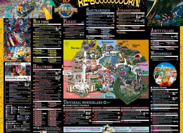 Universal Studios Japan Map 2016