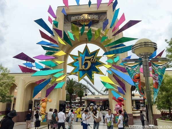 how to go to universal studios japan