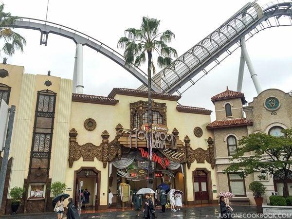 Universal Studios Japan-4948