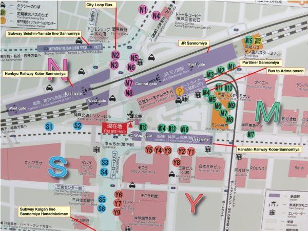 Sannomiya station Arima Bus Map