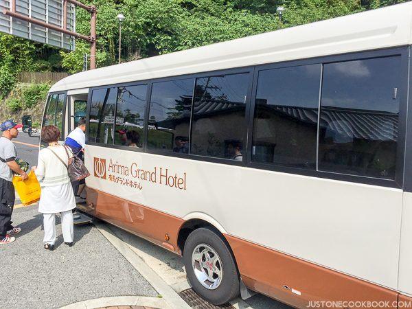 arima onsen-5075