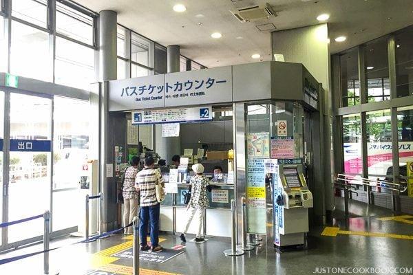 arima onsen-5142