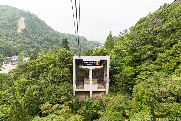 arima onsen-8233
