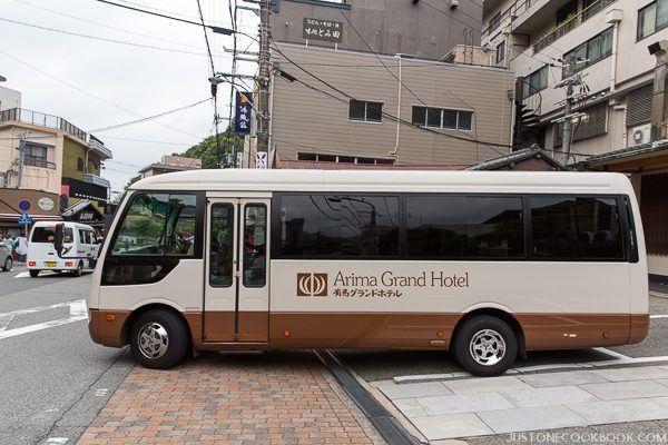 arima onsen-8356