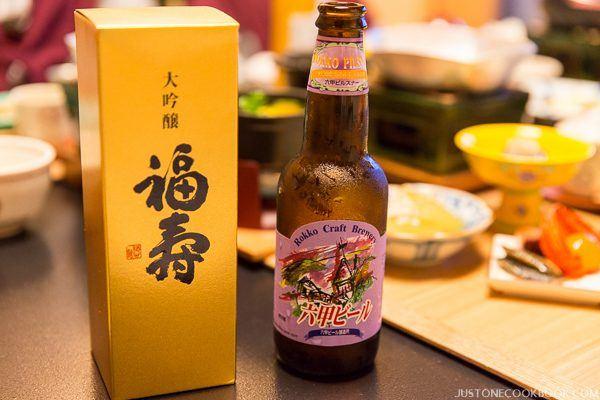 arima onsen-8451