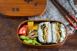 Ginger Pork Onigirazu (Rice Sandwich) | Easy Japanese Recipes at JustOneCookbook.com