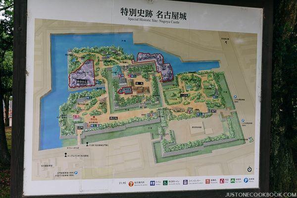 Nagoya Castle | Just One Cookbook