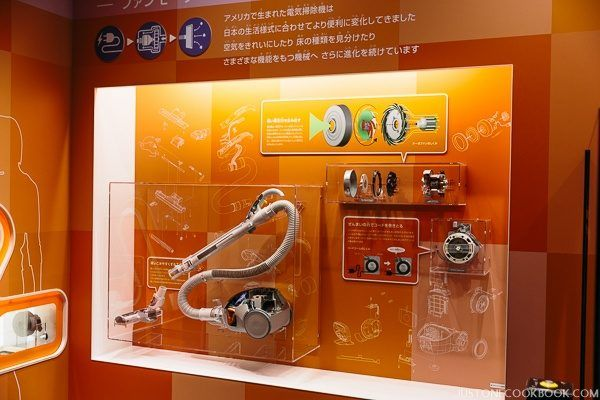 nagoya city science museum-0056