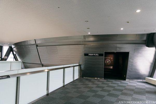 nagoya city science museum-0081