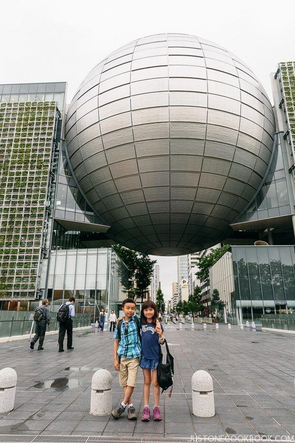 nagoya city science museum-0107