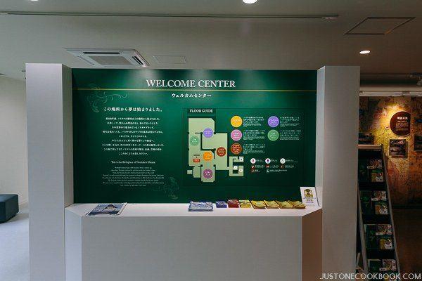 nagoya noritake museum-9954