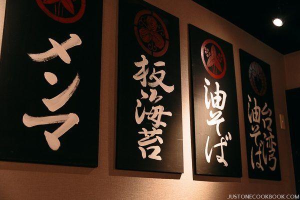 taiwan-soba-ginbare55-0117