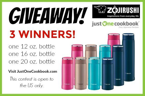 Zojirushi Stainless Mug Giveaway | Easy Japanese Recipes at JustOneCookbook.com