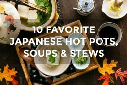 10 Favorite Japanese Hot Pots, Soups & Stews | Easy Japanese Recipes at JustOneCookbook.com