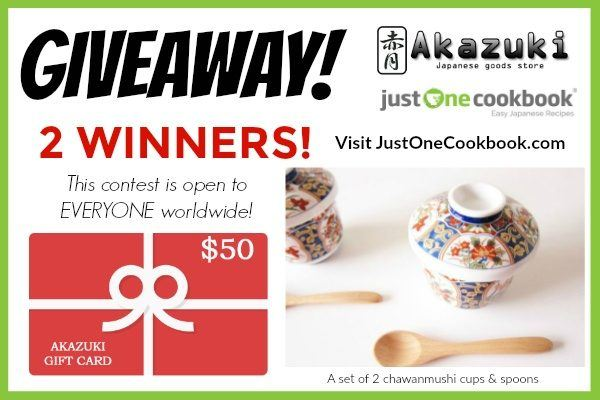 Akazuki Holiday Giveaway | Easy Japanese Recipes at JustOneCookbook.com