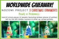 Nozomi Project Christmas Ornaments Giveaway (Worldwide) (Closed)