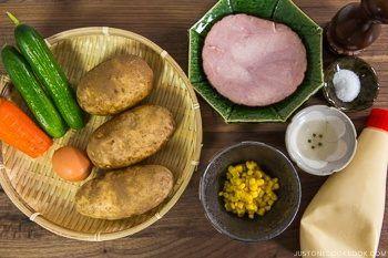 pc-japanese-potato-salad-1