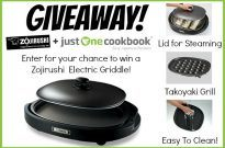 Zojirushi Gourmet Sizzler® Electric Griddle Giveaway (US Only) (Closed)