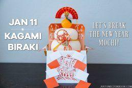 Kagami Mochi & Kagami Biraki | Easy Japanese Recipes at JustOneCookbook.com