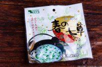 Nanakusa (Seven Herbs) 七草