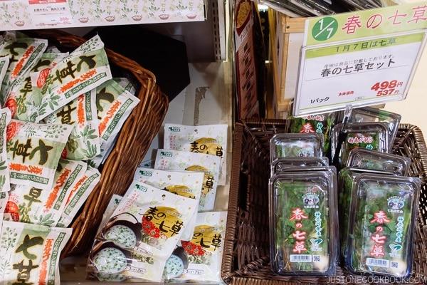 Nanakusa Gayu Set