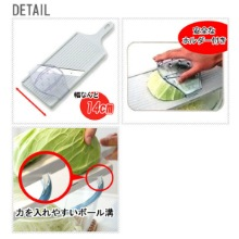 Cabbage Slicer