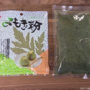 Yomogi (Mugwort) | Easy Japanese Recipes at JustOneCookbook.com