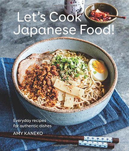 Let's Cook Japanese Food Giveaway | Easy Japanese Recipes at JustOneCookbook.com
