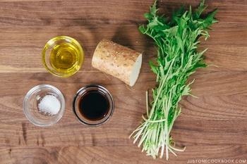 Sauteed Yam Ingredients