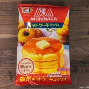 Japanese Hotcake Mix
