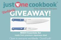 Misen Knives Giveaway – Chef & Paring Knives (Worldwide) (Closed)