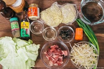 Tan-Men Ingredients