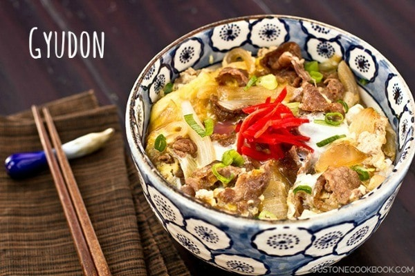 Gyudon, Beef Rice Bowl in a bowl.