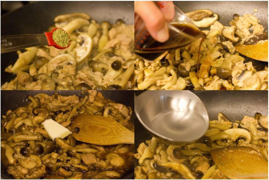 Japanese Style Mushroom & Tuna Pasta 4