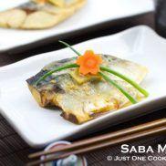 Saba Misoni