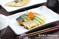 Saba Misoni (Simmered Mackerel in Miso Sauce) 鯖の味噌煮