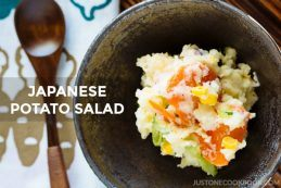 Japanese Potato Salad ポテトサラダ | Easy Japanese Recipes at JustOneCookbook.com