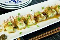 Japanese Grilled Eggplant (Yaki Nasu)