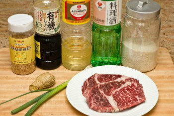 Beef Teriyaki Ingredients