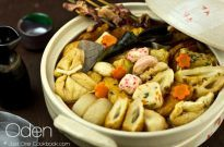 Oden (Japanese Fish Cake Stew) おでん