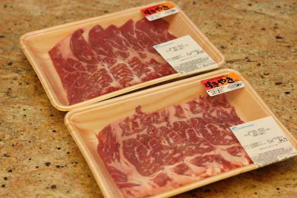 Sukiyaki Beef