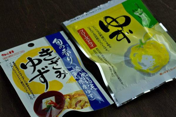 Freeze-Dried Yuzu Zest