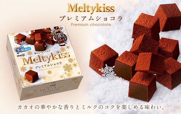Nama Chocolate, Meltykiss in a box.