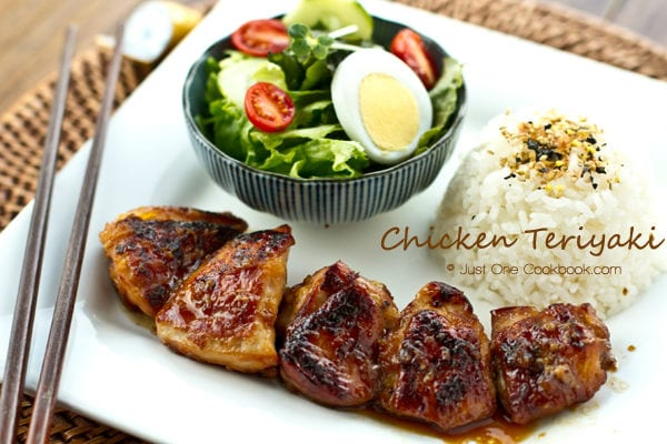 5 easy japanese recipes to cook at home just one cookbook chicken teriyaki salad and rice on a white plate forumfinder Choice Image