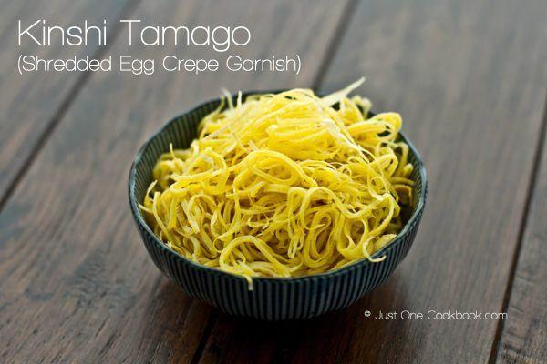 Usuyaki & Kinshi Tamago in a small bowl.